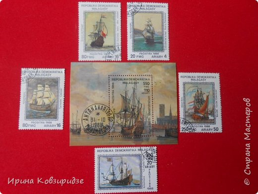 """Теперь перед вами марки """"Корабли"""". Это болгарские марки """"Парусные суда"""" фото 9"""