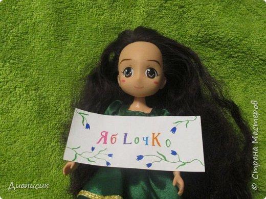 Юки: Я пришла! Челл: Я же вроде Юми на роль феи назначала? Юки: Сестра ногу сломала. Челл: Понятно. Начинаем! Жила-была фея. И она обожала разбрасывать везде розы. А когда розы кончались, она разбрасывала листья.  фото 5