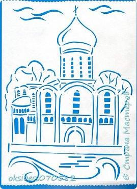 Предлагаем Вам совершить прогулку по городу Нижний Тагил.  Город  был основан в 1722 г., то есть на год раньше, чем Екатеринбург и Пермь. 19 октября того года на Выйском заводе был получен первый чугун. Эта дата впоследствии и стала считаться датой рождения населенного пункта.    На  уроках технологии мы с ребятами решили запечатлеть достопримечательности города, а именно храмы. Одним из главных символов города является Лисья гора. На вершине находится сторожевая башня, построенная в 1818 г. Под ней мы разместили символ города.     Основателями Нижнего Тагила, как и многих других уральских городов, были Демидовы. Если точнее, то появился город при Акинфии Демидове.  фото 2