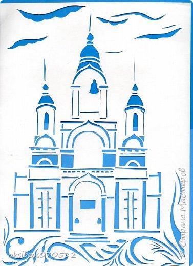 Предлагаем Вам совершить прогулку по городу Нижний Тагил.  Город  был основан в 1722 г., то есть на год раньше, чем Екатеринбург и Пермь. 19 октября того года на Выйском заводе был получен первый чугун. Эта дата впоследствии и стала считаться датой рождения населенного пункта.    На  уроках технологии мы с ребятами решили запечатлеть достопримечательности города, а именно храмы. Одним из главных символов города является Лисья гора. На вершине находится сторожевая башня, построенная в 1818 г. Под ней мы разместили символ города.     Основателями Нижнего Тагила, как и многих других уральских городов, были Демидовы. Если точнее, то появился город при Акинфии Демидове.  фото 5