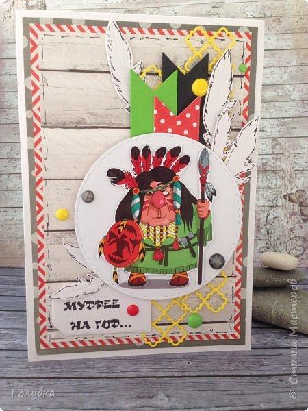 Чуть больше месяца назад я увидела работы Екатерины Красновой и влюбилась в них!!! Такая стильность, продуманность, юмор, аккуратность.... еще массу эпитетов можно подобрать, которые выражаются в одном емком слове МАСТЕРСТВО! И вот с личного позволения Екатерины я сделала лифтинг ее открытки (ссылка ниже) фото 1
