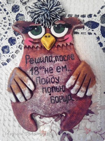Здравствуйте!))) Все мои творения -повторюшки с работ мастеров СМ или навеяны идеями из инета. Котишка-любишка)) фото 10