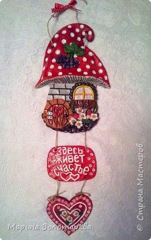 Здравствуйте!))) Все мои творения -повторюшки с работ мастеров СМ или навеяны идеями из инета. Котишка-любишка)) фото 11
