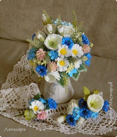 Приветствую, всех заглянувших! Вот и доросла я до свадебных букетов) Заказ для одной очаровательной невесты. фото 2
