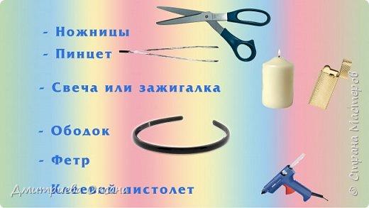 """Мастер-класс в технике Канзаши. Сегодня в мастер-классе мы будем делать своими руками украшение на голову - ободок для волос. Ободок на голову украшаем красивым цветком """"Звездочка"""" в технике Канзаши. Цветок Канзаши делаем из атласных лент шириной 2.5 см, 5 см.  Удачи в творчестве!!!  фото 3"""