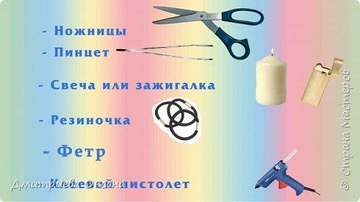 Мастер-класс в технике Канзаши. Сегодня в мастер-классе мы делаем своими руками украшение для волос - резинки для волос. Резинки для головы украшаем красивыми цветами в технике Канзаши. Для изготовления цветов потребуется атласная лента шириной 5 см, 4 см, 6 мм. Желаю приятного просмотра и удачи в творчестве!  фото 3