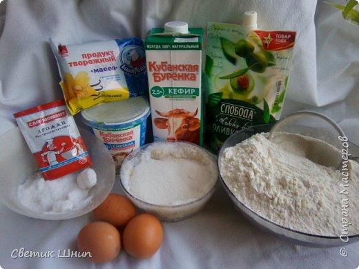 Апельсиновая выпечка ... Пирог ГАРМОШКА....                                                                                                                                              фото 2