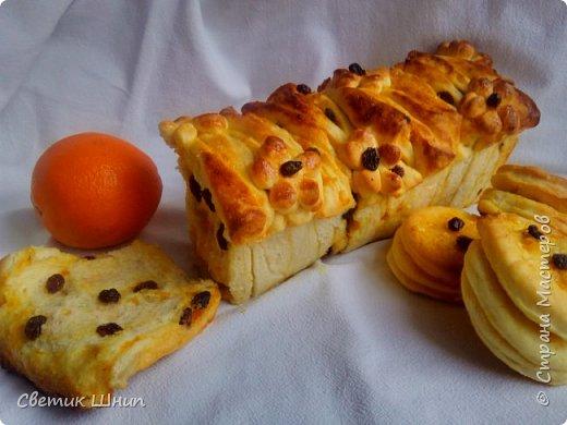 Апельсиновая выпечка ... Пирог ГАРМОШКА....                                                                                                                                              фото 12
