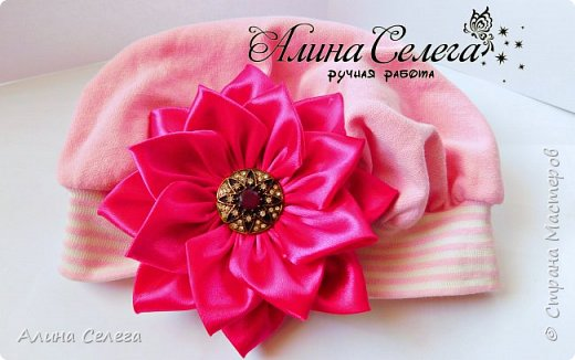 МК большой цветок из ленты 5 см / МК Алина Селега  фото 1