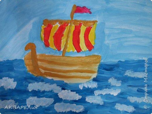 Мы рисуем корабли! (возраст юных художников 7-8 лет) фото 5