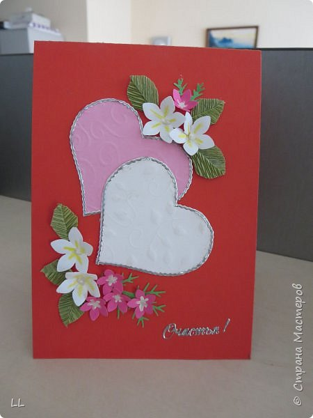 открытки с сердечками фото 2