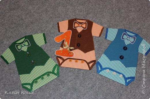 открытки для мальчика фото 1