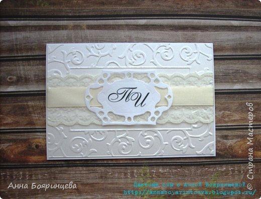 Всем привет!!! Хочу показать варианты приглашений на свадьбу,делала их для примера. фото 2