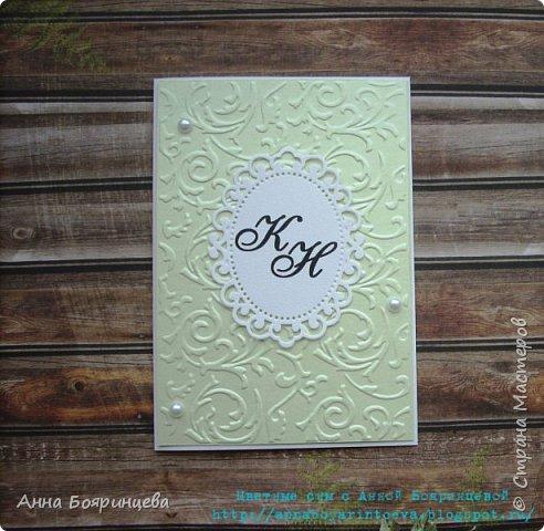 Всем привет!!! Хочу показать варианты приглашений на свадьбу,делала их для примера. фото 3