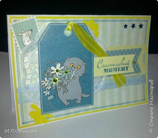 """Эта открытка подарилась для Натальи 16121983 в рамках игры """"Грустите? Тогда мы идем к вам!"""" фото 1"""