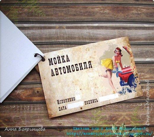 Всем привет!!!! Хочу показать чековые книжки,бюджетный вариант. фото 12