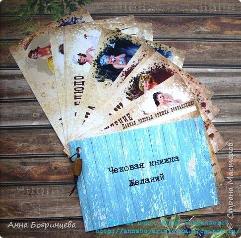 Всем привет!!!! Хочу показать чековые книжки,бюджетный вариант. фото 2