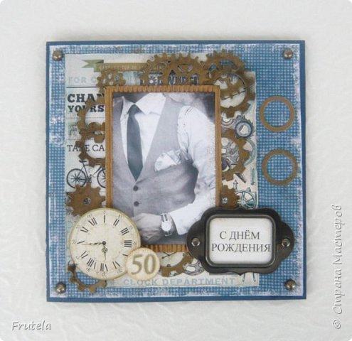 Мужские открытки фото 2