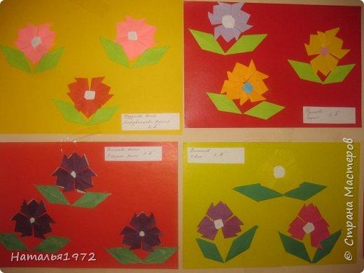 Цветы оригами фото 2