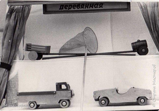 По просьбе трудящихся публикую репортаж о Кузедеевской фабрики игрушек, куклы и сувениры которой знал весь СССР.  фото 21