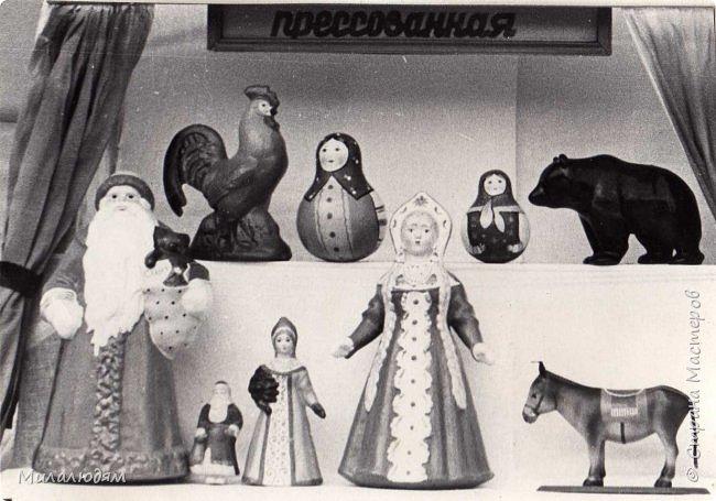 По просьбе трудящихся публикую репортаж о Кузедеевской фабрики игрушек, куклы и сувениры которой знал весь СССР.  фото 23