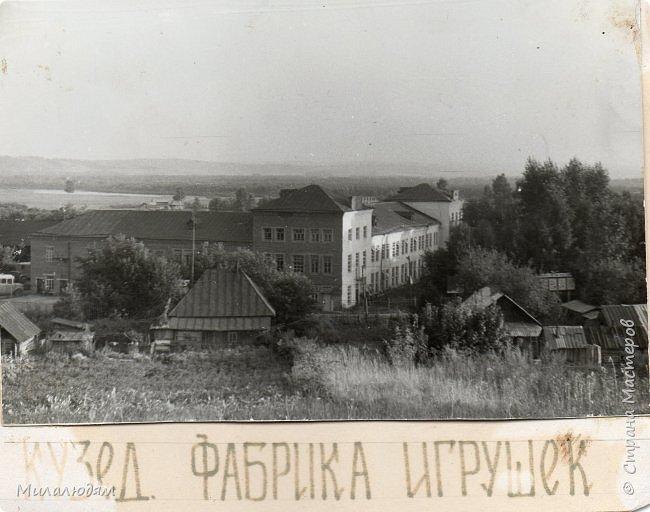 По просьбе трудящихся публикую репортаж о Кузедеевской фабрики игрушек, куклы и сувениры которой знал весь СССР.  фото 6
