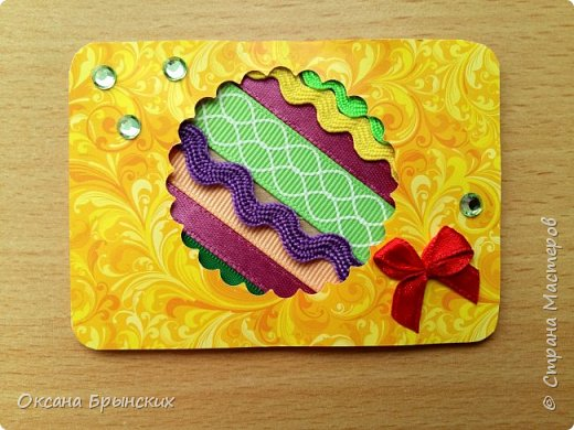 """Очередная серия атс-карточек на обмен """"Цвет счастья"""". фото 2"""