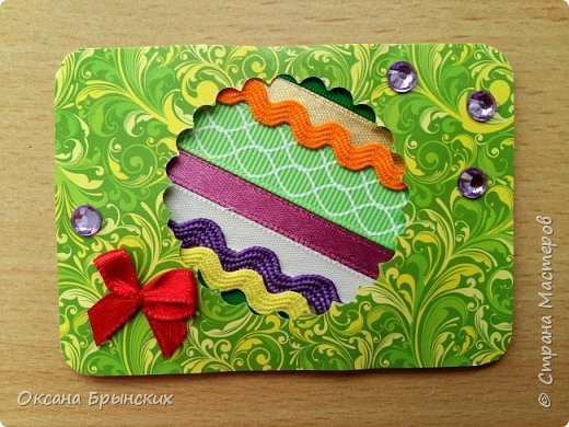 """Очередная серия атс-карточек на обмен """"Цвет счастья"""". фото 4"""