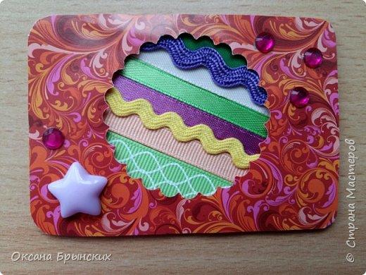 """Очередная серия атс-карточек на обмен """"Цвет счастья"""". фото 5"""