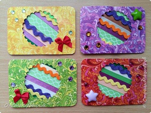 """Очередная серия атс-карточек на обмен """"Цвет счастья"""". фото 1"""