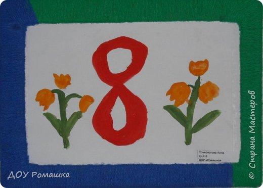 Представляем  Вашему вниманию работы наших малышей с выставки, посвященной празднику 8 Марта. фото 1
