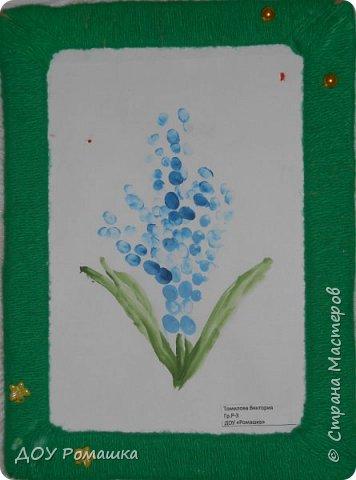 Представляем  Вашему вниманию работы наших малышей с выставки, посвященной празднику 8 Марта. фото 3