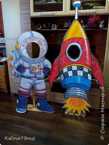Добрый вечер! К Дню космонавтики подготовили в садик поделку. Фигуры из картона в детский рост для фотографирования. Пусть детки примеряются))). Кто знает, может кто-то из них станет в будущем космонавтом и полетит покорять Вселенную. фото 1