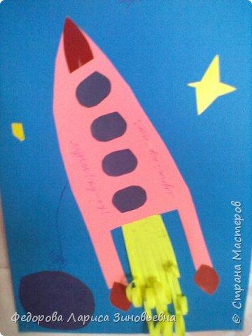 """Доброе утро всем. Предлагаю вашему вниманию работы учеников на конкурс """"День космонавтики"""".Первая работа ученицы 3 класса. фото 1"""