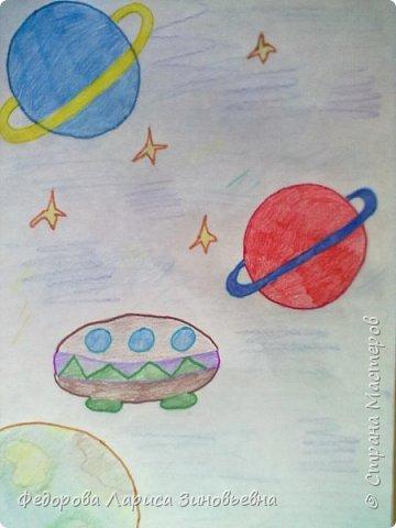 """Доброе утро всем. Предлагаю вашему вниманию работы учеников на конкурс """"День космонавтики"""".Первая работа ученицы 3 класса. фото 7"""