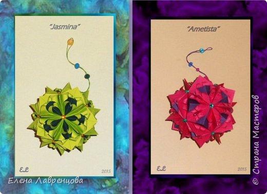 "Цветочная кусудама- ""Делиана"". (основа- кусудама электра, цветок -двойная лилия).  фото 3"
