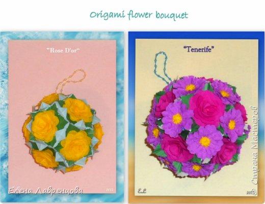 "Цветочная кусудама- ""Делиана"". (основа- кусудама электра, цветок -двойная лилия).  фото 2"