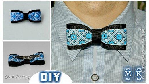 Бабочка-галстук с интересным креплением фото 1