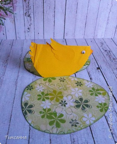 Открытка в форме яйца, при открывании  которой  появляется цыпленок. При ее изготовлении используются приемы оригами и скрапбукинга. фото 20