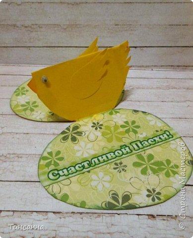 Открытка в форме яйца, при открывании  которой  появляется цыпленок. При ее изготовлении используются приемы оригами и скрапбукинга. фото 1