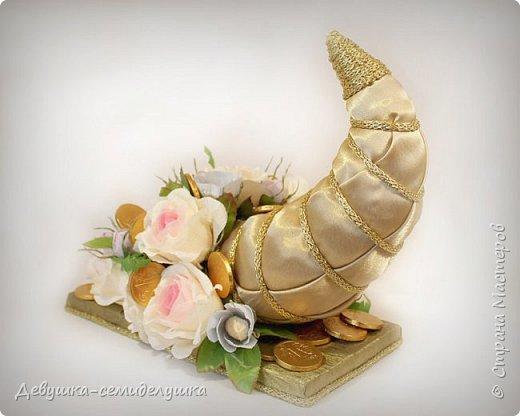 """Мы часто в поздравлениях желаем друг другу, чтобы удача, счастье, здоровье, благополучие и материальный достаток появлялись в нашей жизни, как из «Рога изобилия».  """"Рог изобилия"""" из конфет станет прекрасным подарком на любой праздник! Он непременно подарит владельцу этого атрибута именно то, что тому необходимо: здоровье, успех, любовь и материальные богатства! фото 2"""