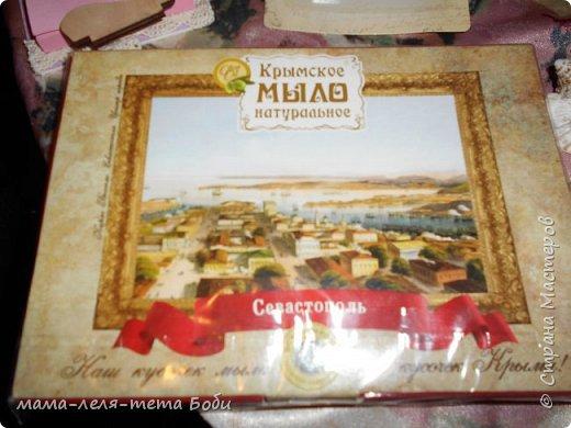 Получила прекрасние подарки от мастерица из Севастополя Анютик-Нютик! Она живет здесь http://stranamasterov.ru/user/233488  фото 6