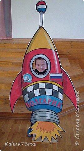 Добрый вечер! К Дню космонавтики подготовили в садик поделку. Фигуры из картона в детский рост для фотографирования. Пусть детки примеряются))). Кто знает, может кто-то из них станет в будущем космонавтом и полетит покорять Вселенную. фото 5