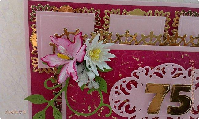 Всем доброго дня! Сегодня у меня открытка  и подарок для любимой тети моего мужа. Ей исполнилось 75 лет, очень хороший и почетный возраст. Открытка исполнена в розово-бордовом и золотом цвете, золочении, тиснении, вырубке, украшена цветами ручной работы кроме ромашки. Размер открытки 20 х15 см, выполнен из розового перламутрового дизайнерского картона плотностью 290 гр/м2, золотого картона, бумаги для пастели бордового цвета. фото 4