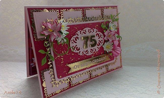 Всем доброго дня! Сегодня у меня открытка  и подарок для любимой тети моего мужа. Ей исполнилось 75 лет, очень хороший и почетный возраст. Открытка исполнена в розово-бордовом и золотом цвете, золочении, тиснении, вырубке, украшена цветами ручной работы кроме ромашки. Размер открытки 20 х15 см, выполнен из розового перламутрового дизайнерского картона плотностью 290 гр/м2, золотого картона, бумаги для пастели бордового цвета. фото 5