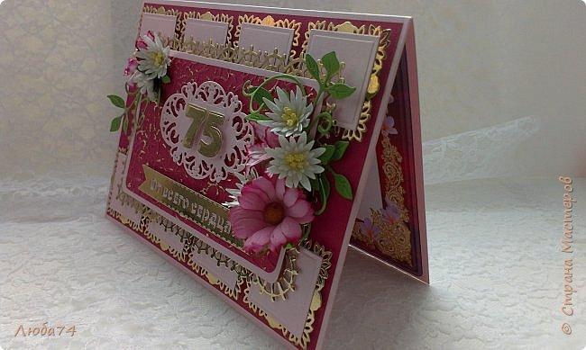 Всем доброго дня! Сегодня у меня открытка  и подарок для любимой тети моего мужа. Ей исполнилось 75 лет, очень хороший и почетный возраст. Открытка исполнена в розово-бордовом и золотом цвете, золочении, тиснении, вырубке, украшена цветами ручной работы кроме ромашки. Размер открытки 20 х15 см, выполнен из розового перламутрового дизайнерского картона плотностью 290 гр/м2, золотого картона, бумаги для пастели бордового цвета. фото 7