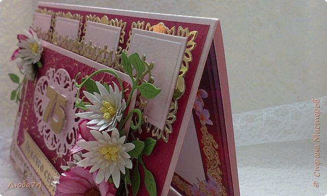 Всем доброго дня! Сегодня у меня открытка  и подарок для любимой тети моего мужа. Ей исполнилось 75 лет, очень хороший и почетный возраст. Открытка исполнена в розово-бордовом и золотом цвете, золочении, тиснении, вырубке, украшена цветами ручной работы кроме ромашки. Размер открытки 20 х15 см, выполнен из розового перламутрового дизайнерского картона плотностью 290 гр/м2, золотого картона, бумаги для пастели бордового цвета. фото 8