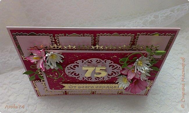 Всем доброго дня! Сегодня у меня открытка  и подарок для любимой тети моего мужа. Ей исполнилось 75 лет, очень хороший и почетный возраст. Открытка исполнена в розово-бордовом и золотом цвете, золочении, тиснении, вырубке, украшена цветами ручной работы кроме ромашки. Размер открытки 20 х15 см, выполнен из розового перламутрового дизайнерского картона плотностью 290 гр/м2, золотого картона, бумаги для пастели бордового цвета. фото 9