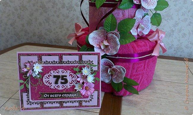 Всем доброго дня! Сегодня у меня открытка  и подарок для любимой тети моего мужа. Ей исполнилось 75 лет, очень хороший и почетный возраст. Открытка исполнена в розово-бордовом и золотом цвете, золочении, тиснении, вырубке, украшена цветами ручной работы кроме ромашки. Размер открытки 20 х15 см, выполнен из розового перламутрового дизайнерского картона плотностью 290 гр/м2, золотого картона, бумаги для пастели бордового цвета. фото 22