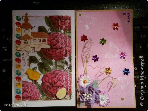 """мои первые работы в этом году открытку делала для игры """"Стрелы Амура"""", посылку отправляла давно, скорее всего она уже  пришла, так что думаю, что я вполне могу выложить содержимое сюда. фото 17"""